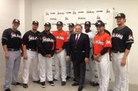 Miami Marlins 2012: Have the Marlins Done Enough to Be Team to Beat in NL?