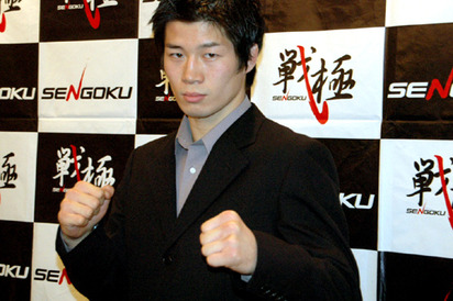 UFC 144: Hatsu Hioki and His Wasted Opportunity