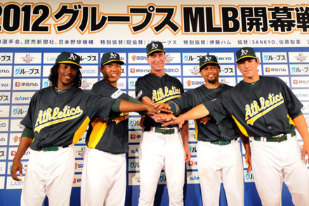 MLB Preview: Mariners vs. Athletics Kicks off Regular Season in Japan