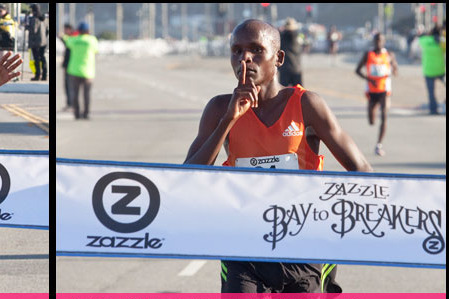 Bay to Breakers 2012 Results: Sammy Kitwara Headlines 101st Running