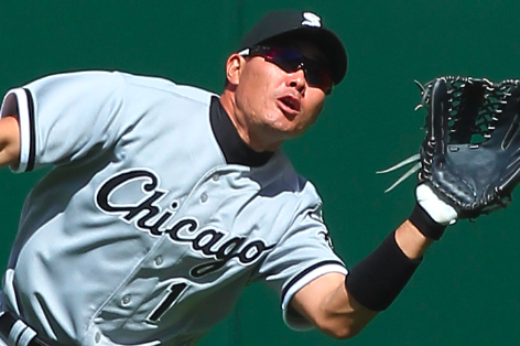 New York Yankees Add Outfield Depth by Signing Kosuke Fukudome to Deal