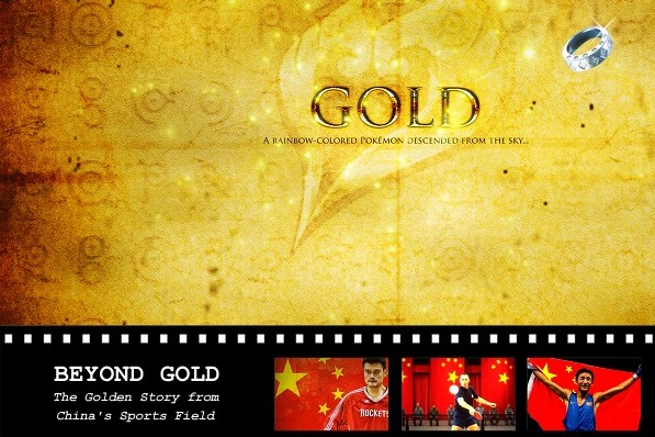 Beyond Gold: The Golden Story from China's Sports Field