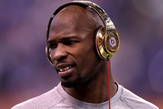Will Chad Johnson's Name Change Affect His Play for the Miami Dolphins?