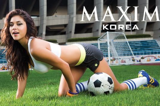 MMA Ring-Girl Arianny Celeste Poses for Sexy Maxim Korea Soccer Shoot