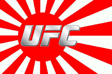 UFC Adds 4-Event Series in Japan for 2013