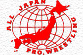 WWE: Company Signs Agreement with AJPW