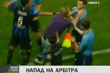 Ukrainian Fan Chokes Linesman