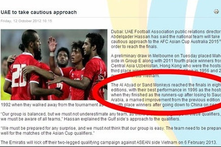 Asian Football Confederation apologize for calling team 'Sand Monkeys'