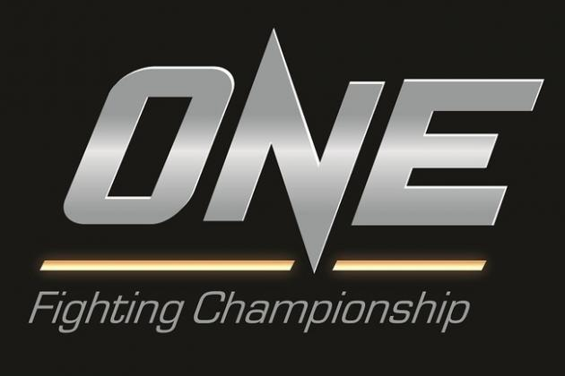ONE FC Scraps Plans for December Event, Focusing on Next Show in February