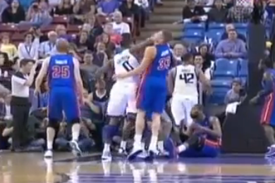 Thomas Robinson: Sacramento Kings Rookie Suspended for Elbowing Jonas Jerebko