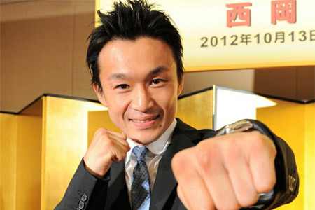 Boxing: Japan 'Speed King' Toshiaki Nishioka Hangs Up Gloves