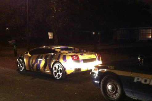 LSU-Themed Lamborghini