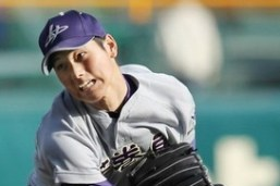 Dodgers Believe Shohei Otani Will Remain in Japan