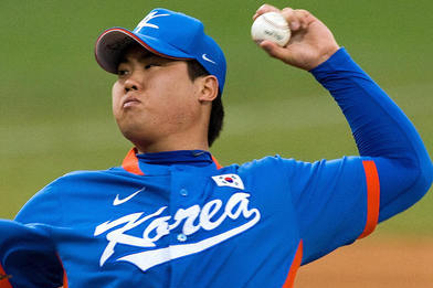 Report: Dodgers Talks with Hyun-Jin Ryu Slow