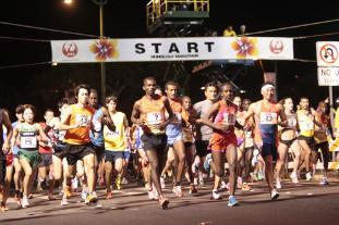 Honolulu Marathon 2012 Results: Men's and Women's Top Finishers