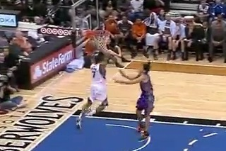 Derrick Williams' Alley-Oop Fail