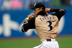 Giants Near Deal with Japanese Infielder Kensuke Tanaka
