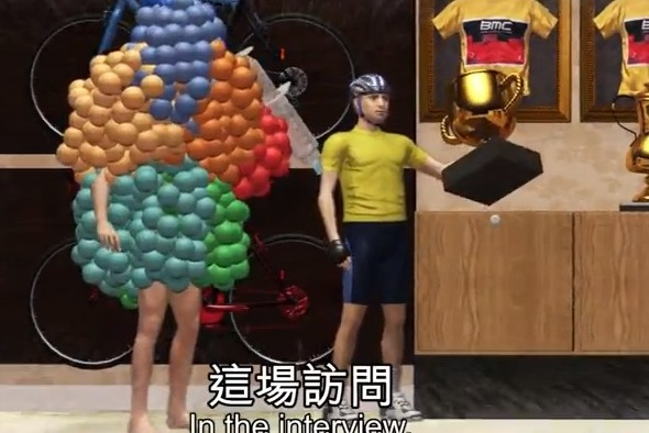 Lance Armstrong's Confession Gets the Taiwanese Animation Treatment