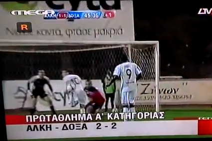 Scorpion Kick Goal in Cyprus
