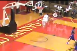VIDEO: Division II Players Goes Between-the-Legs in a Game