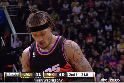 Michael Beasley's Hair: Totally Awesome or Crime Against Humanity?