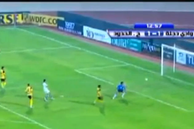 Egyptian Goalkeeper Misses Ball to Concede Woeful Goal – Video