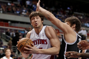 Pistons' Depleted Interior Hangs In, Can't Hang on in 93-90 Loss