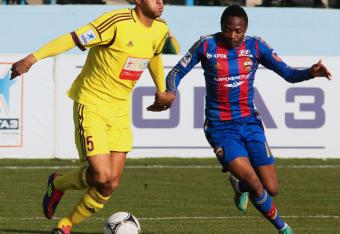 Ahmed Musa plays his club football for CSKA Moscow.