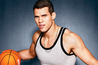 Report: Kris Humphries Willing to Miss Playoff Games over Divorce Trial