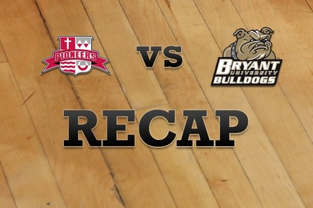 Sacred Heart vs. Bryant University: Recap, Stats, and Box Score