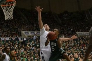 Akron Outlasts Ohio in Classic Overtime Battle