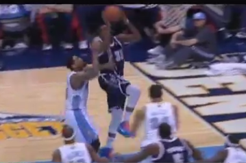 Video: Thunder's Kevin Durant Hits Insane Circus Shot