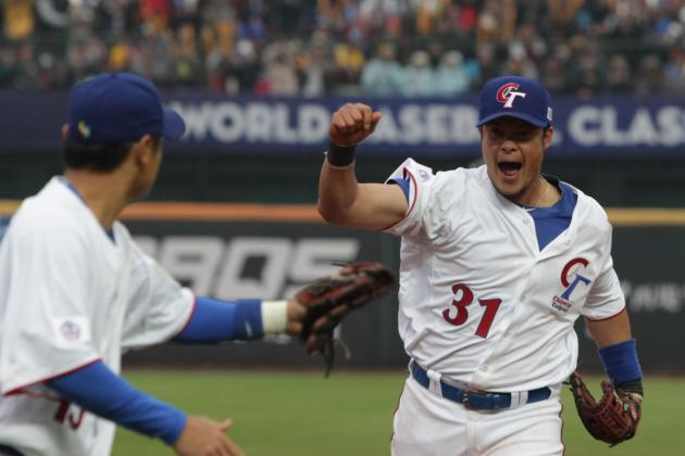 World Baseball Classic 2013: Day 2 Results, Recap and Analysis
