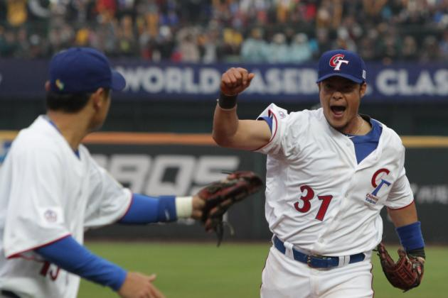 World Baseball Classic 2013 Schedule: Complete Overview of Early Action