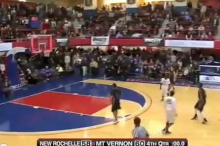 The Most Insane Buzzer-Beater of All Time?