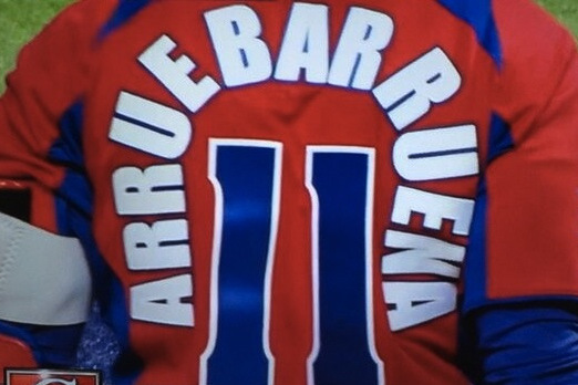 Cuban SS Erisbel Arruebarruena Has the Best Jersey Ever