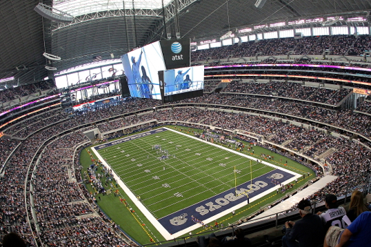 Cowboys Stadium Reportedly Leads Race to Host 2015 College Football Championship