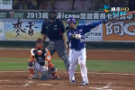 Manny Ramirez HR Brings Down the House in Taiwan