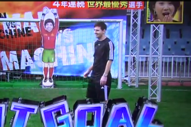 Leo Messi Struggles to Beat Robot Goaltender on Japanese Game Show