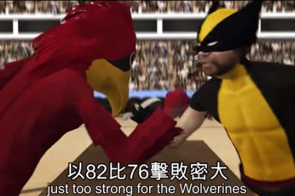 The Final Four Gets the Taiwanese Animation Treatment