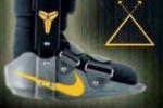 Bryant Pledges to 'Dominate' Injury Using Kobe System