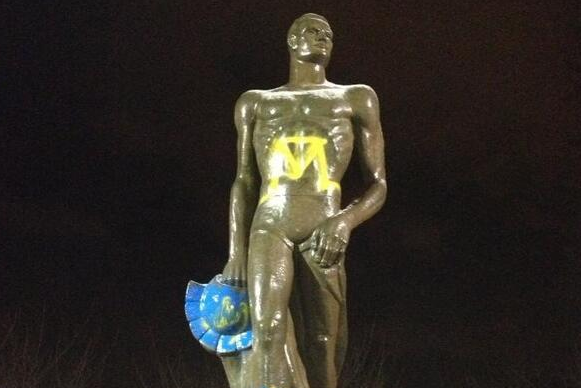 Michigan State Athletics: Spartan Statue Defaced (PHOTO)