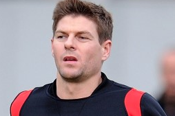 Gerrard Requires Shoulder Surgery