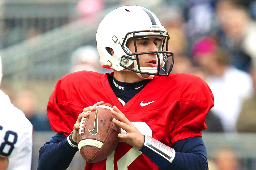 Penn State Football: QB Steven Bench Transfers Despite Even Competition