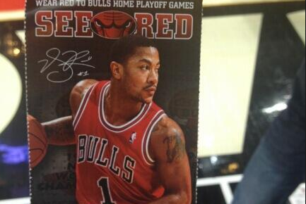Ticket Pic of Derrick Rose Rubs Salt in Chicago Bulls Fans' Wounds