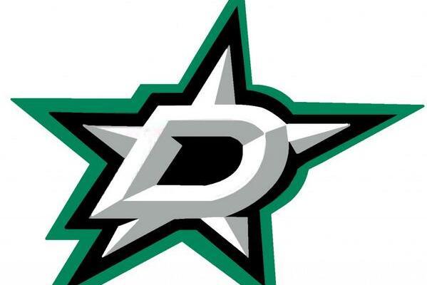 Dallas Stars' New Logo Potentially Leaked on Team App