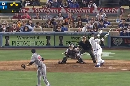 Puig Destroys First Career Grand Slam