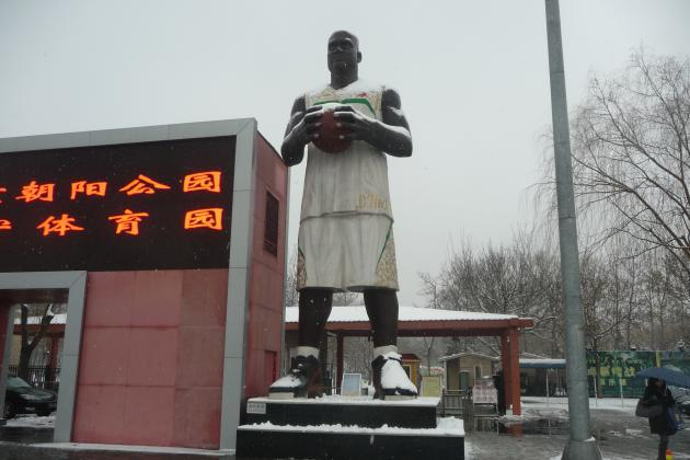 Shaquille O'Neal and Kobe Bryant Have Incredible Statues in China