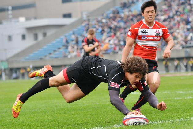 Canada vs. Japan Live Blog: Pacific Nations Cup Updates, Analysis & Reaction