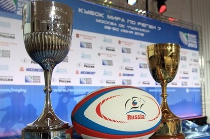 Rugby 7s World Cup: Just Another Tournament